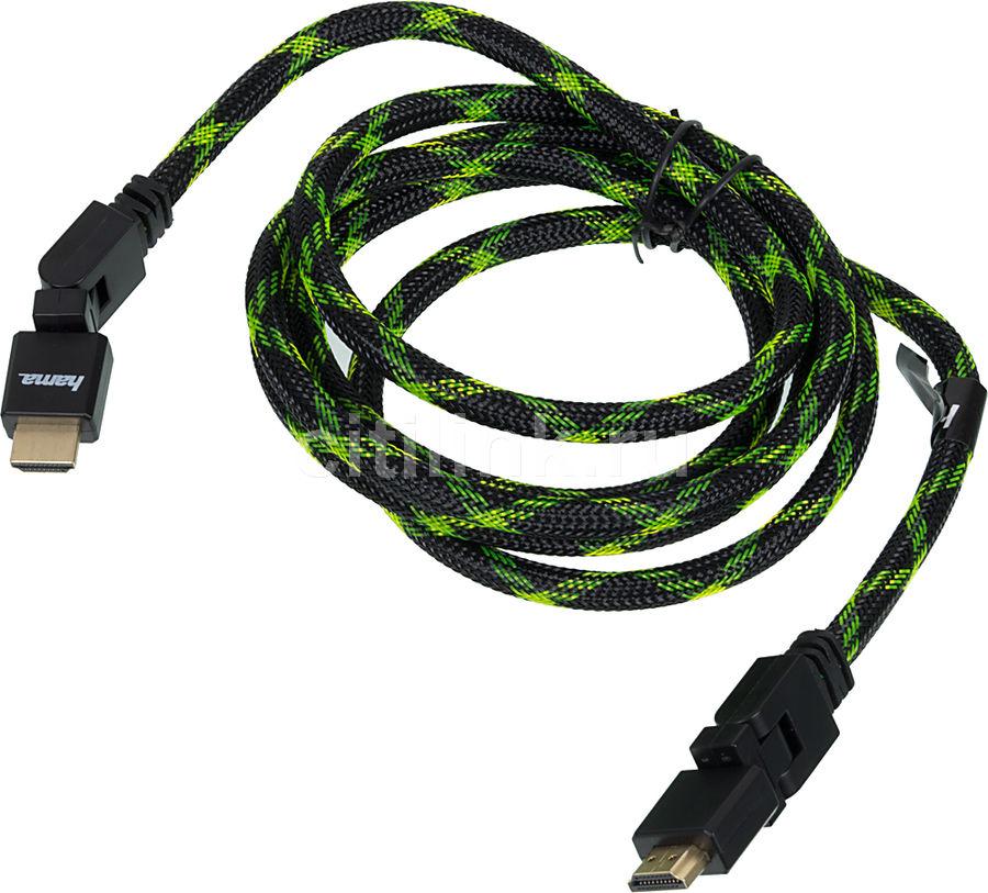 Кабель HAMA H-51779, для  Xbox 360, черный/зеленый, 2м [00051779]