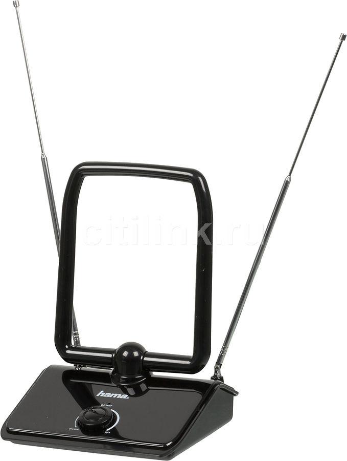 Телевизионная антенна HAMA H-44273 [00044273]