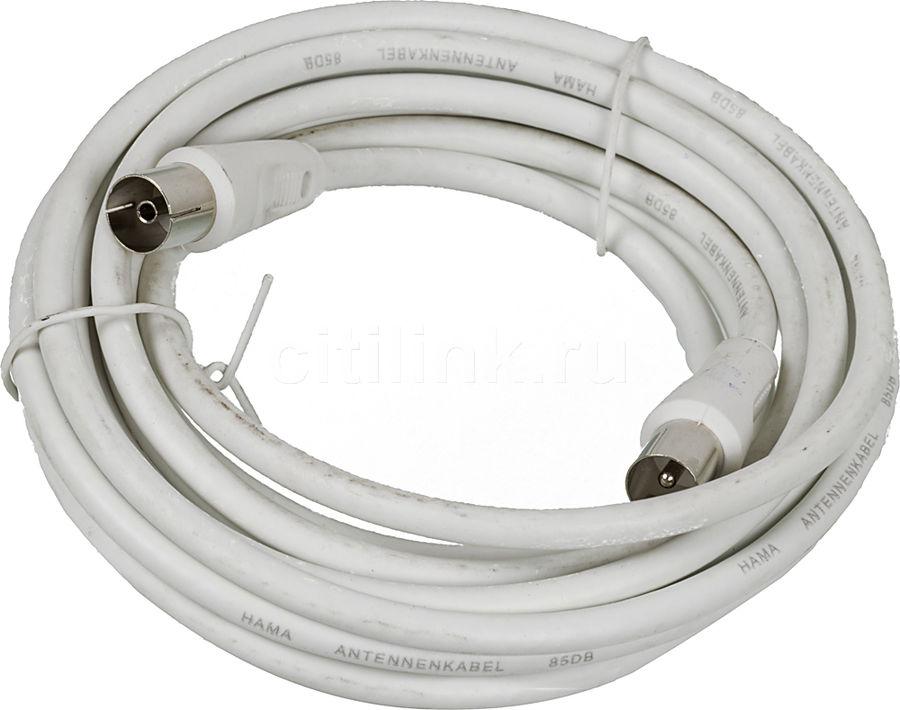 Кабель антенный HAMA H-11905,  Coax (m)  -  Coax (f) ,  3м, белый [00011905]