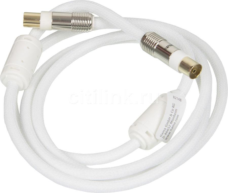 Кабель антенный HAMA H-83190,  Coax (m)  -  Coax (f) ,  1.5м, GOLD ф/фильтр,  белый [00083190]