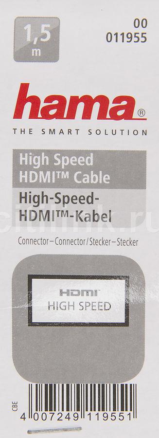 Кабель HDMI 1.5м Hama синий H-20162
