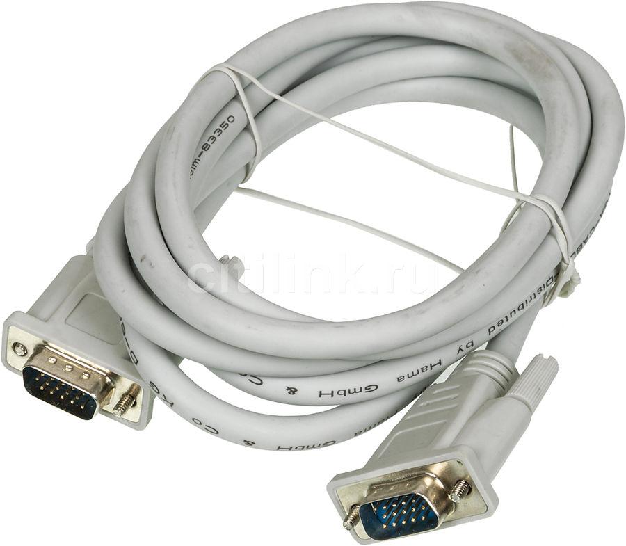 Кабель VGA HAMA H-20185,  VGA (m) -  VGA (m),  1.8м,  серый [00020185]