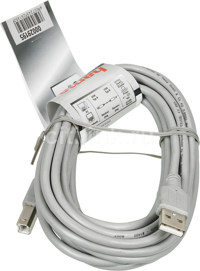 Кабель USB2.0 HAMA H-29195,  USB A(m) -  USB B(m),  5м,  серый [00029195]