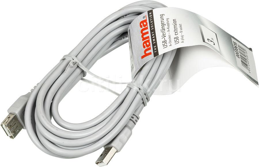 Кабель-удлинитель USB2.0 HAMA H-30618 (серый),  USB A (m) -  USB A (f),  3м,  серый [00030618]