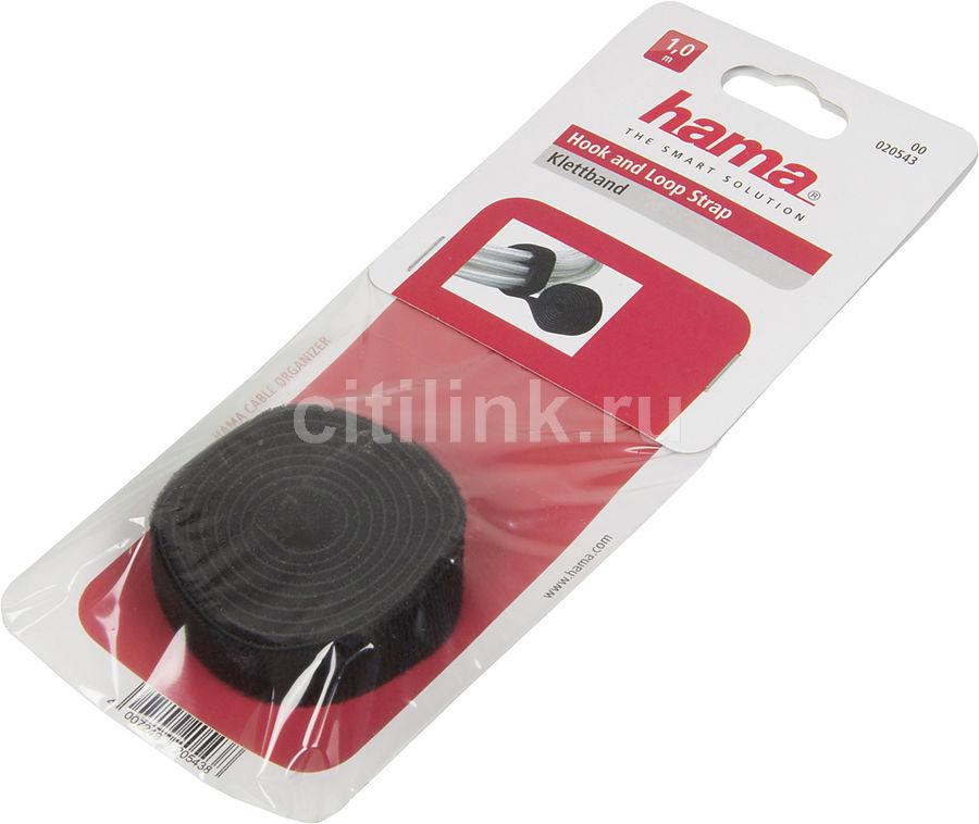 Стяжки для кабеля Hama H-20543 липучки термостойкие 1м