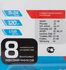 Адаптер питания BURO BUM-1200C120,  120Вт,  черный вид 12