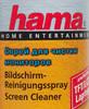 Чистящий спрей HAMA R1095851 вид 2