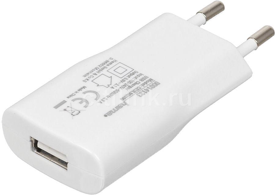 Сетевое зарядное устройство HAMA Piccolino H-14133,  USB,  2.1A,  белый