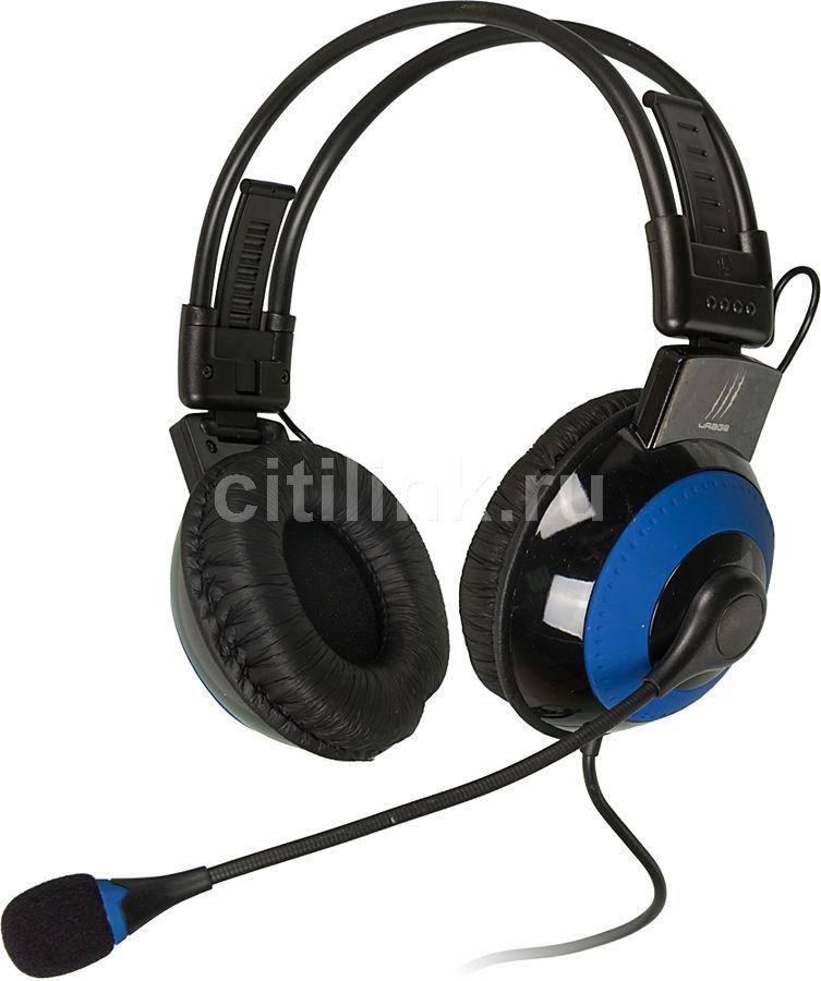 Наушники с микрофоном HAMA uRage Vibra,  накладные, черный  / синий [00113721]