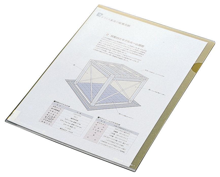 Папка-уголок Kokuyo WE-FC7500 A4 пластик 0.2мм голубой