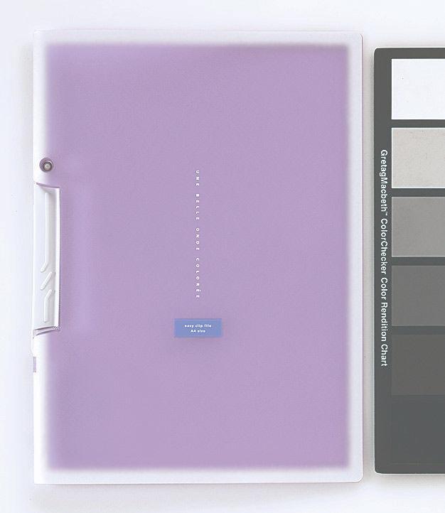 Папка с клипом Kokuyo Coloree F-VFH100V A4 пластик 0.4мм фиолетовый
