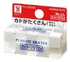 Ластик Kokuyo KESHI-U700 многогранный белый вид 2