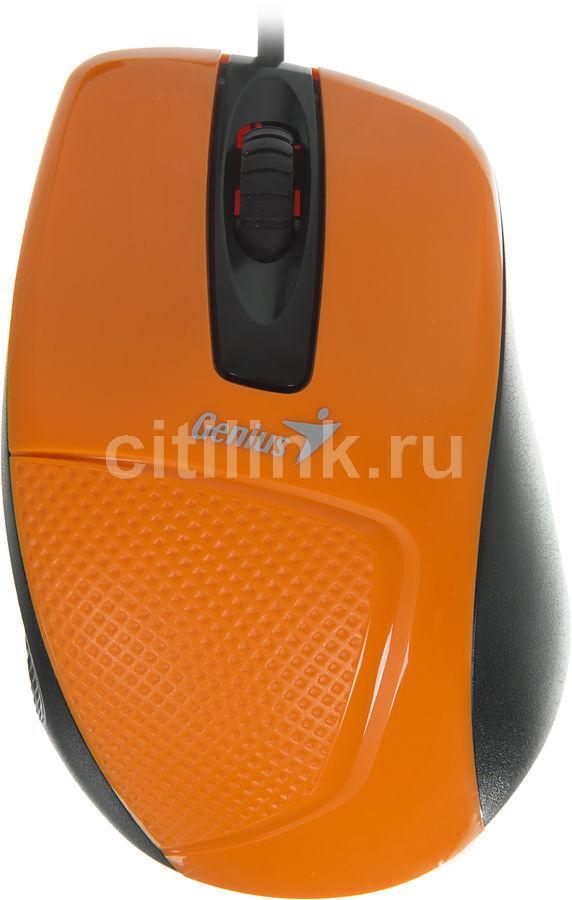 Мышь GENIUS DX-150 оптическая проводная USB, оранжевый [31010010102]