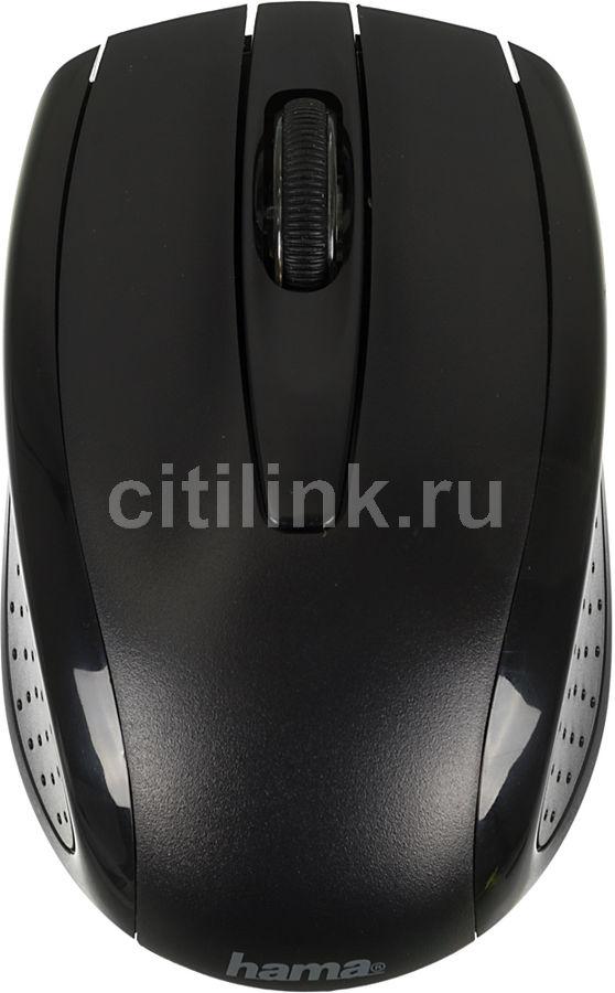 Мышь HAMA H-86532 AM-7200 оптическая беспроводная USB, черный [00086532]