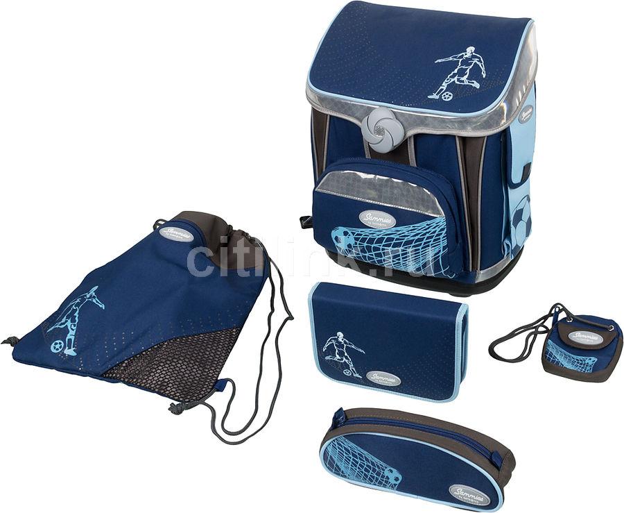 Ранец Sammies by Samsonite H-103127 Goal Kick PREMIUM с аксессуарами 5 предметов синий/голубой