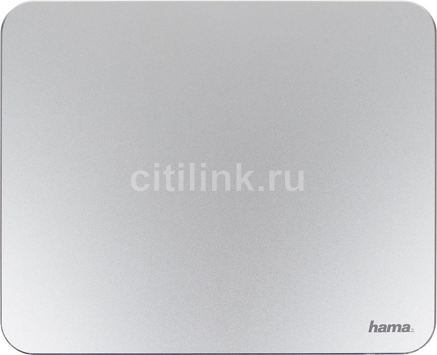 Коврик для мыши HAMA Aluminum серебристый [00053235]