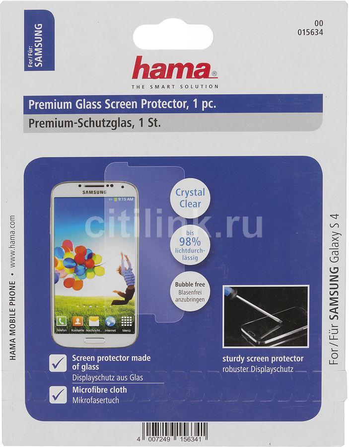 Защитная пленка HAMA H-15634  для Samsung Galaxy S4,  прозрачная, 1 шт