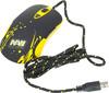 Мышь STEELSERIES Sensei Raw Navi лазерная проводная USB, желтый и черный [62164] вид 2