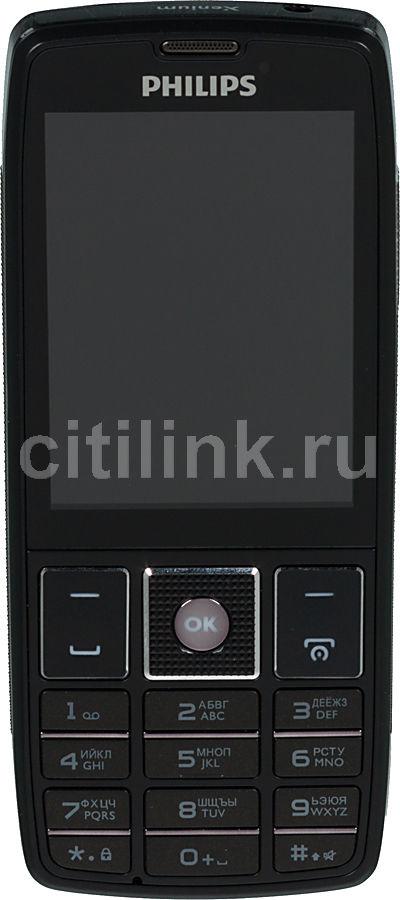 Мобильный телефон PHILIPS Xenium X5500  черный