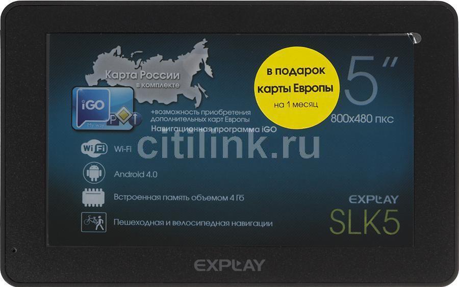 GPS навигатор EXPLAY SLK5,  5