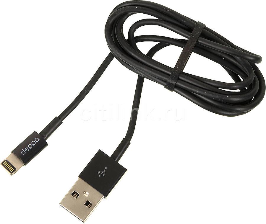 Кабель DEPPA 72115,  USB -  Lightning,  1.2м,  черный