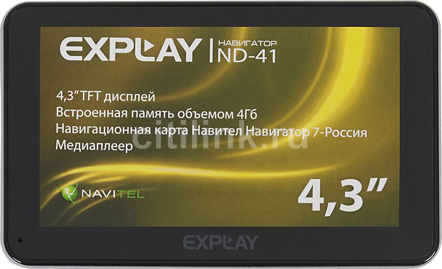 GPS навигатор EXPLAY ND-41,  4.3