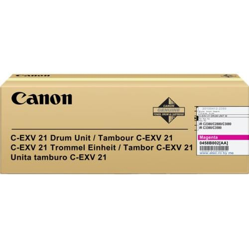 Фотобарабан(Imaging Drum) CANON C-EXV21 для IRC2880/3380 [0458b002ba 000]Фотобарабаны<br><br>