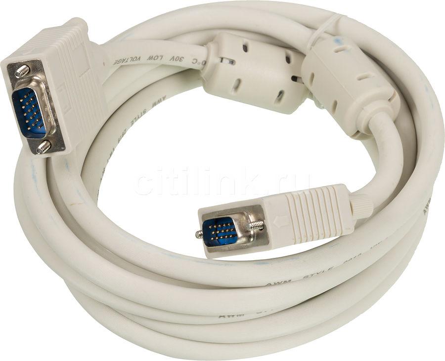 Кабель SVGA NINGBO CAB016S-10F,  VGA HD15 (m) -  VGA HD15 (m),  ферритовый фильтр ,  3м,  блистер,  серый [cab016s-10f-br]