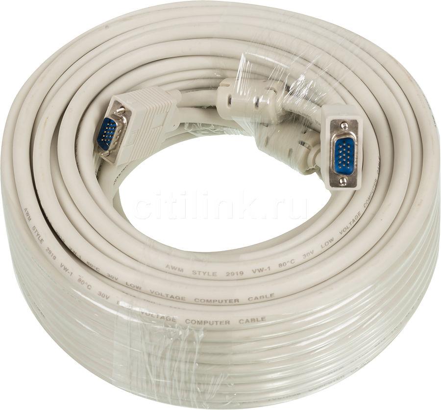 Кабель SVGA NINGBO CAB016S,  VGA (m) -  VGA (m),  ферритовый фильтр ,  30м
