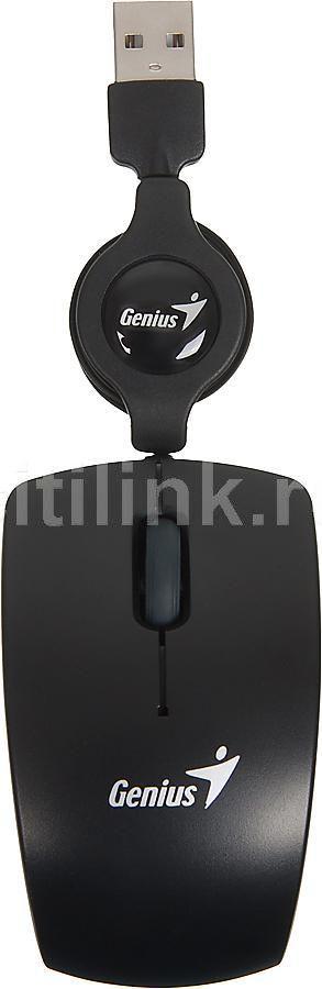 Мышь GENIUS Micro Traveler 330 оптическая проводная USB, черный