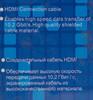 Кабель аудио-видео NINGBO HDMI (m)  -  HDMI (m) ,  ver 1.4, 1.8м, GOLD FLAT [hdmi-1.8m-mg(1.4)bl] вид 4