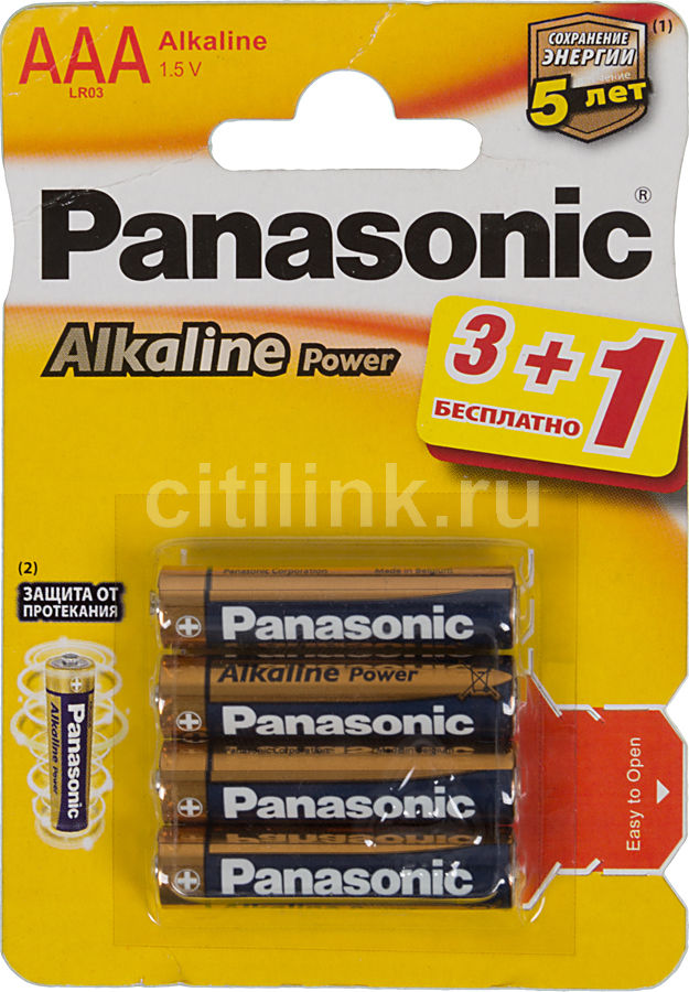 Батарея PANASONIC Alkaline Power LR03APB/4BP LR03,  4 шт. AAA