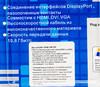 Кабель аудио-видео NINGBO Micro HDMI (m)  -  HDMI (m) ,  ver 1.4, 5м, черный вид 3