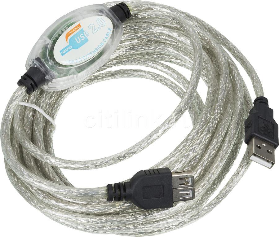 Кабель-удлинитель USB2.0 NINGBO USB A (m) -  USB A (f),  5м,  блистер,  прозрачный