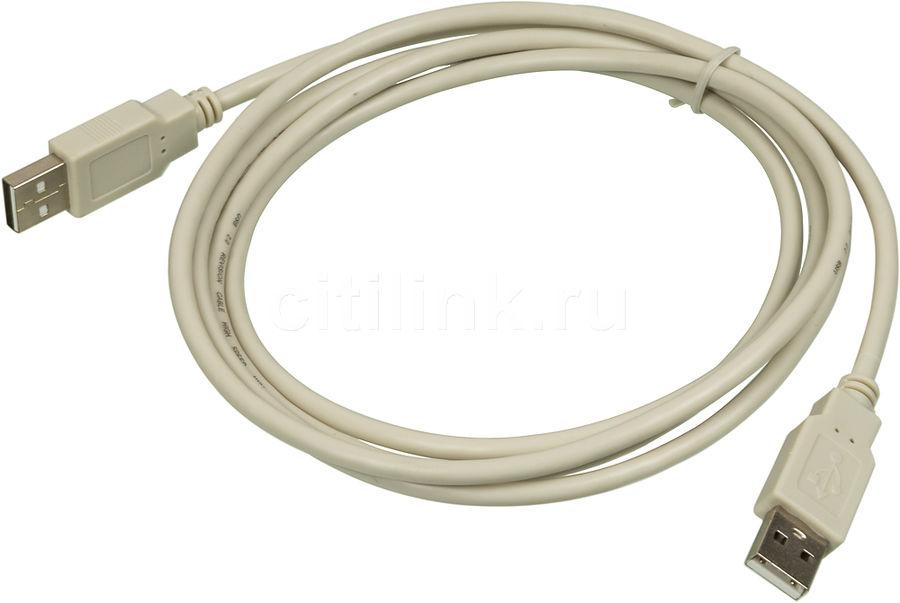 Кабель USB NINGBO USB A(m) -  USB A(m),  1.8м