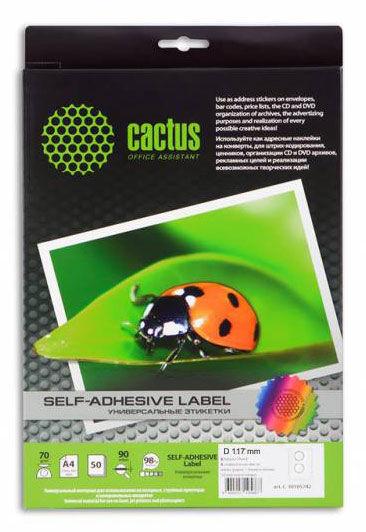 Этикетки Cactus С-30117117 A4 диаметр 117мм 2шт на листе/50л.