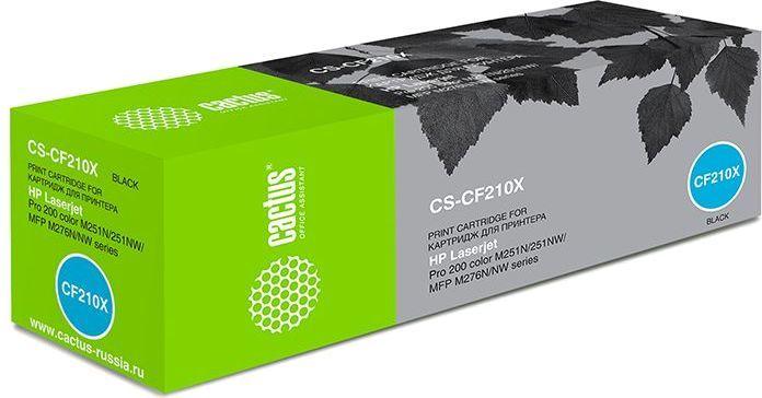 Картридж CACTUS CS-CF210X черный