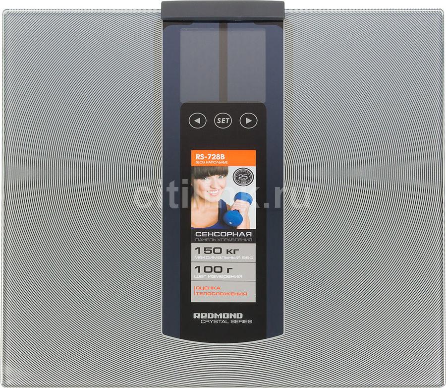 Напольные весы REDMOND RS-728B, до 150кг, цвет: серебристый