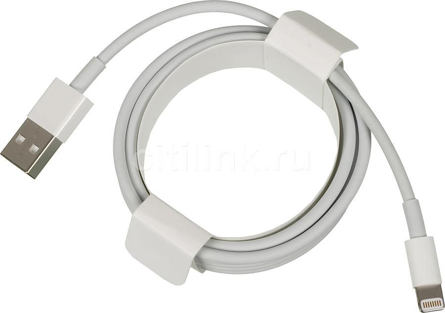 Кабель APPLE MD819ZM/A,  Apple iPhone 5/5c/5S Apple iPad 4/mini/Air 2м, белый,  USB -  Lightning
