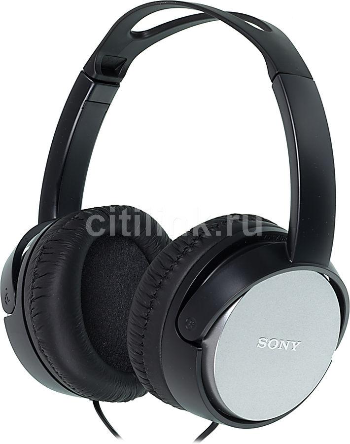 Купить Наушники SONY MDR-XD150 b6c0526fe375f
