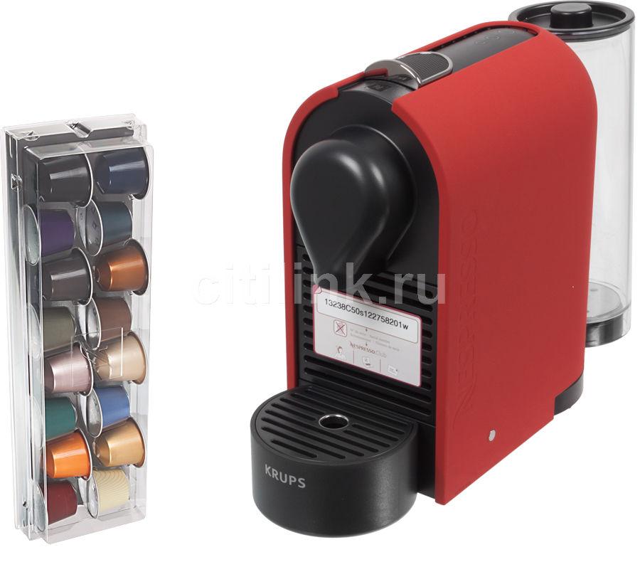 Капсульная кофеварка KRUPS Nespresso U XN250510, 1260Вт, цвет: красный [8000035055]