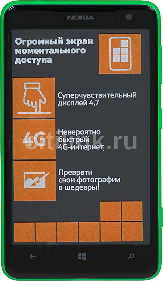 Смартфон NOKIA Lumia 625 зеленый