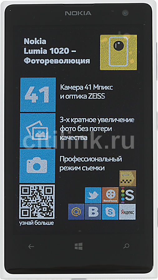 Смартфон NOKIA Lumia 1020 белый