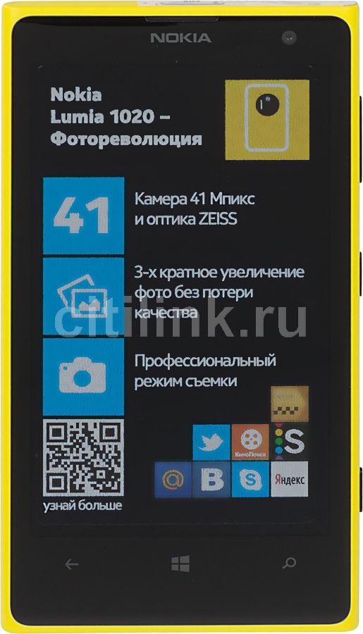 Смартфон NOKIA Lumia 1020 желтый