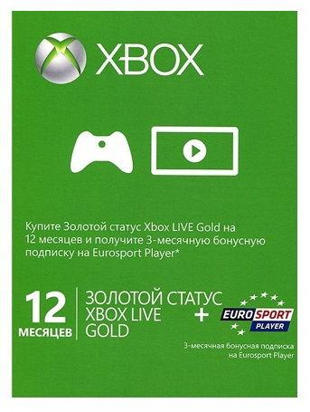 Карта подписки MICROSOFT Xbox 360 [52m-00332]
