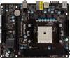 Материнская плата ASROCK FM2A55M-VG3 Socket FM2, mATX, Ret вид 1