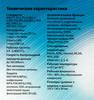 Беспроводной роутер TP-LINK TD-W8968,  ADSL2+ вид 10