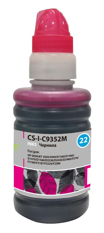 Чернила CACTUS CS-I-C9352M, для HP, 100мл, пурпурный