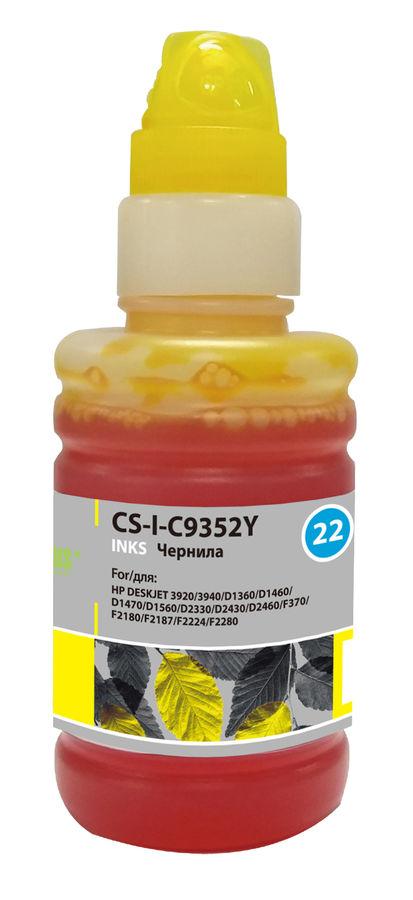 Чернила CACTUS CS-I-C9352Y, для HP, 100мл, желтый