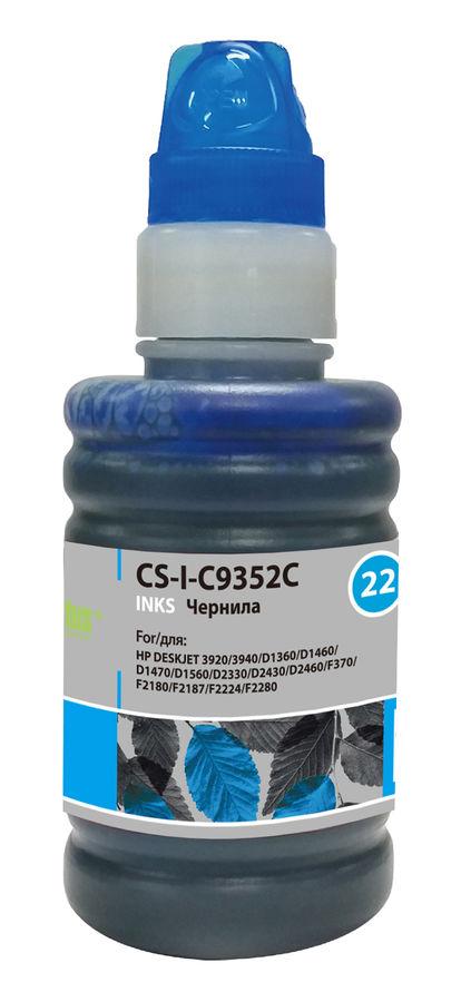Чернила CACTUS CS-I-C9352С, для HP, 100мл, голубой [cs-i-c9352c]